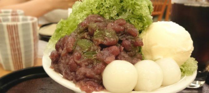 茶寮 帝塚山 季 阪急三番街店 宇治クリームあずき+白玉