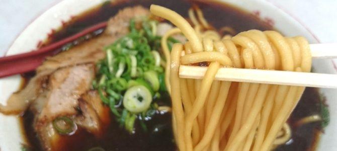 新福菜館 本店 中華そば(並)