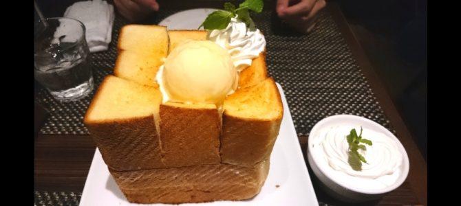 ハニートーストカフェ ハニトーバニラ