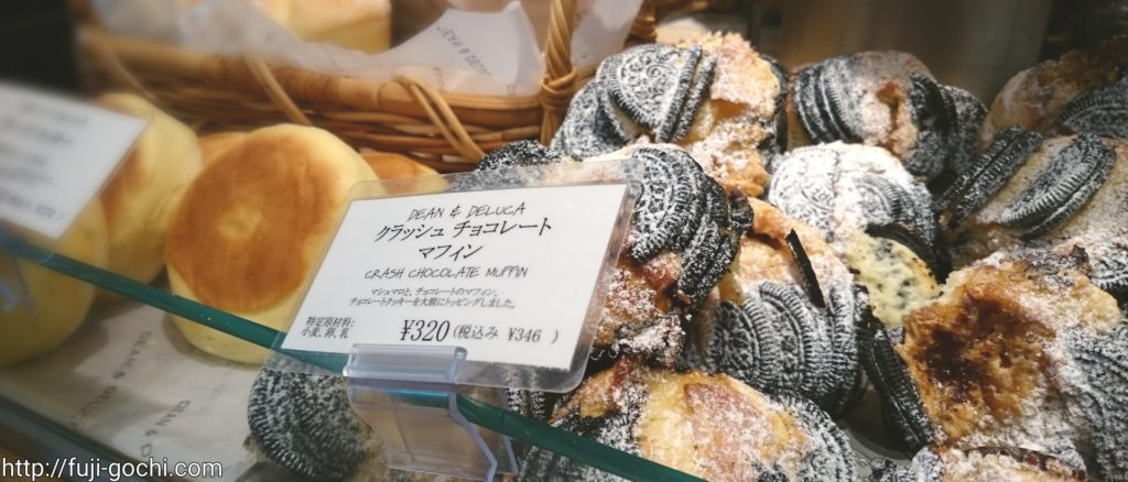 オレオの刺さったパン