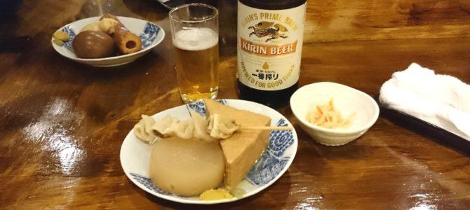 京酒場 箱屋 おでんとビール
