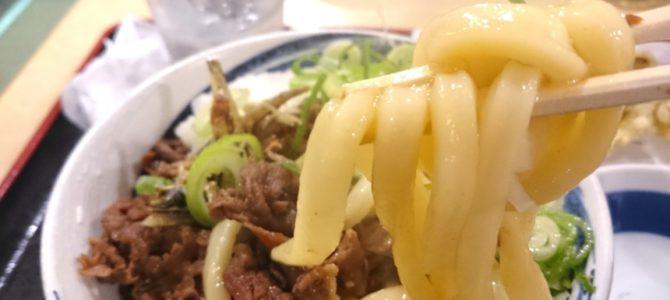 「パワフルすぎた肉ぶっかけ」 – 本格さぬきうどん 穂乃香 肉ぶっかけ