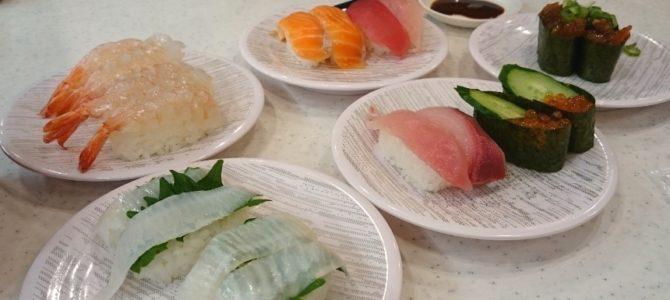 「人生1、2の酢飯量」- かっぱ寿司 香芝店 食べ放題