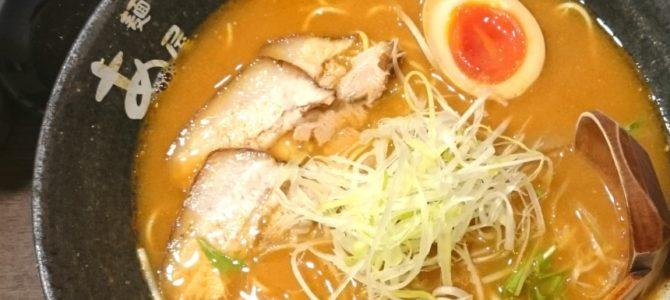 「大阪・辛味噌の夜」- 麺屋あわざ 魚介辛味噌ラーメン