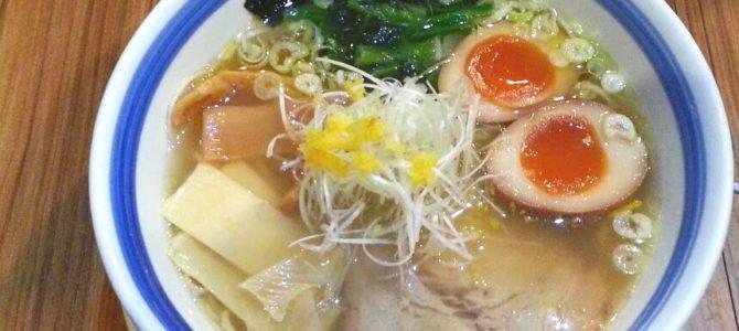 麺屋 楼蘭 柚子塩らー麺