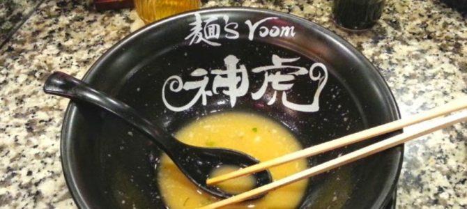「酔っ払いを誘う美味しい罠」- 神虎 北新地本店 神虎ラーメン 麺'sセット