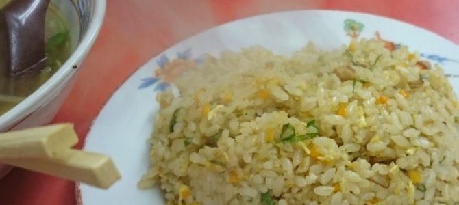 「天王寺ノスタルジー」- 中華料理 さか市 ラーメンヤキメシセット