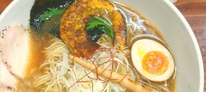 """「 """"節(ぶし)"""" 系魚介の彼誰」- 暁製麺 魚介だしらぁ麺"""