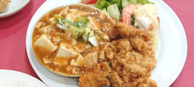 「質より量、でも質もちゃんと」北京飯店 日替わり定食
