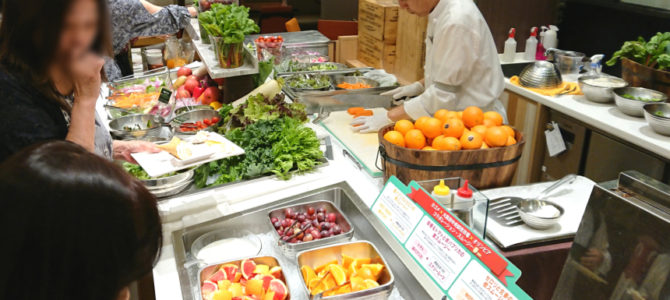 「食いつくせ!!和食・洋食・中華食」グルメバイキング オリンピア ランチ