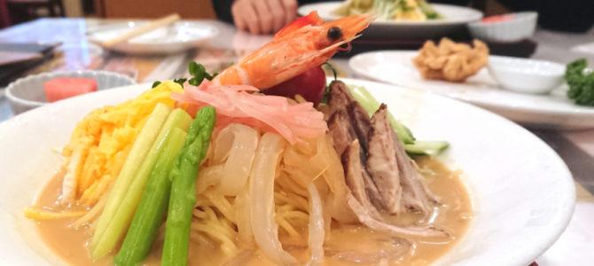「具がゴージャスな普通の冷やし中華」中国料理 大成閣 特選冷麺