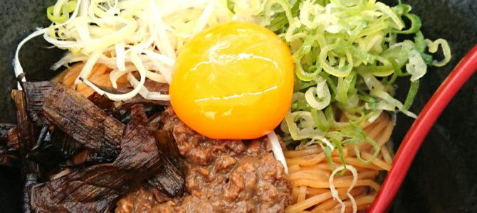 「物価高の片鱗」上海まぜそば 拌麺888 野田阪神店 上海まぜそば卵黄のせセット