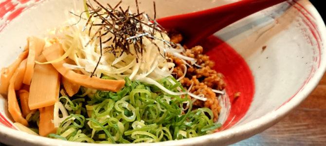 「和えて幸せ」のだ麺~縁~ 和え麺(中)