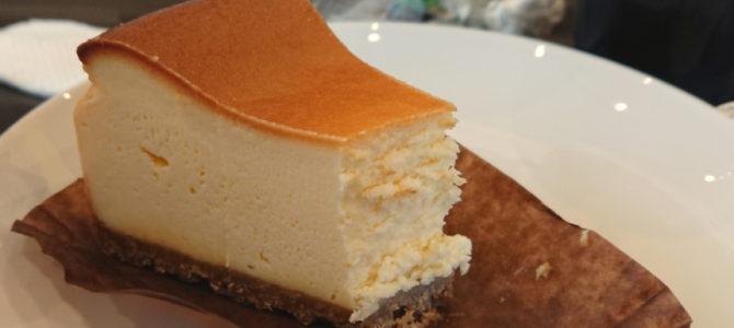 「やんごとなき濃厚スウィーツ」スターバックス・コーヒー 大和高田店 ニューヨークチーズケーキ