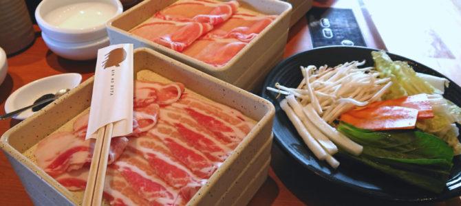 「途中からめんどくさくなって鍋になるやつ」きんのぶた 高田神楽店 和豚もちぶた食べ放題コース
