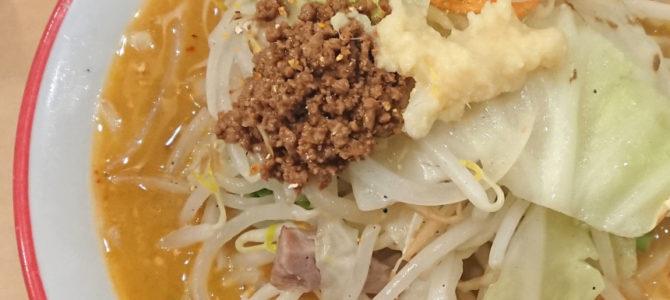 「熱くも濃くもない味噌ラーメンをどうして食いたいんじゃ?」麺屋・國丸 梅田店 北海道百年味噌野菜ラーメン