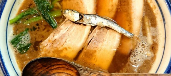 「むちゃくちゃ美味しいなんて言わないでいることも出来るわけだが」烈志笑魚油 麺香房 三く 肉かけラーメン